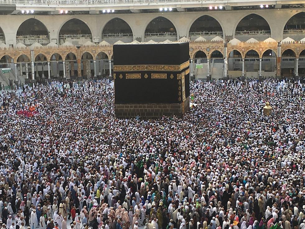 Hadsch trotz Konflikten ein Zeichen der Einheit des Islam