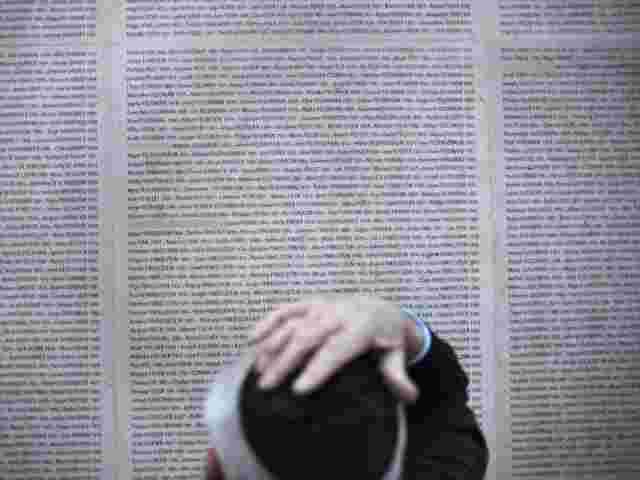 Namens-Gedenkmauer für Opfer der Shoah in Wiener Innenstadt in Planung