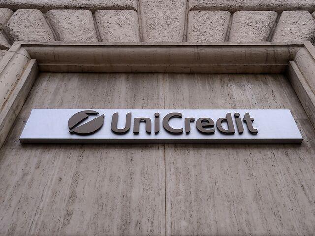 Unicredit Will Pfandhaus Angeblich An Dorotheum Verkaufen Snat