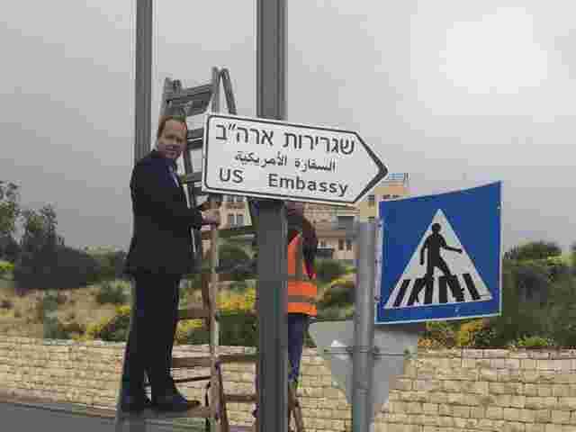 Auswärtiges Amt rät vor Besuchen von Jerusalems Altstadt ab